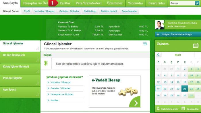 Garanti Bankası İnternet Bankacılığı Şifre Alma