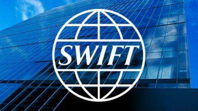 Swift nedir?